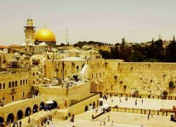 JERUSALÉM: DIREITO INTERNACIONAL E POLÍTICA EXTERNA (11/2/2019)
