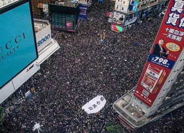 HONG KONG RESISTE