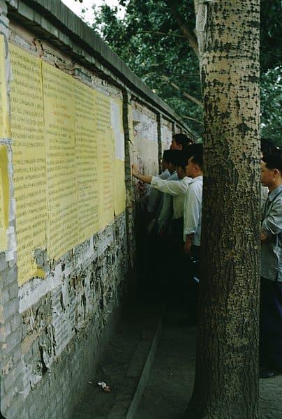 Muro da Democracia em Pequim, China.