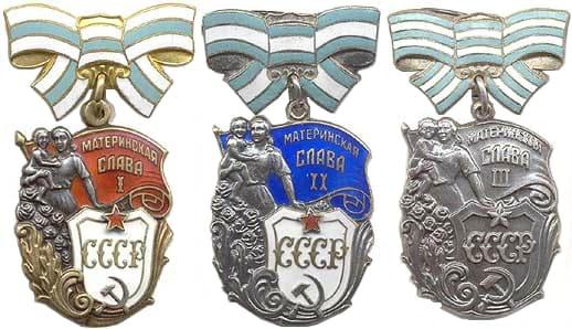 Ordem da Glória Maternal, de primeira, segunda e terceira classe, da antiga URSS