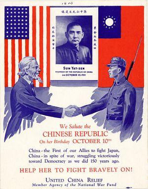 Cartaz pró Kuomintang
